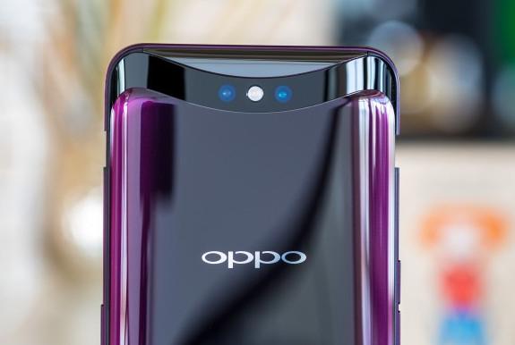 Cụm camera trên Oppo Find X